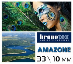 коллекция AMAZONE