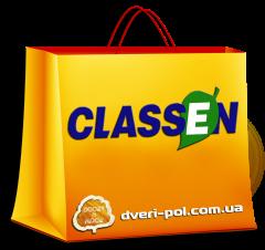 CLASSEN - Германия