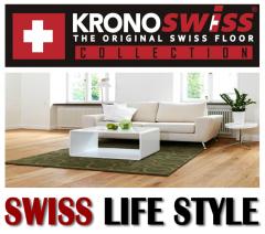 серия Swiss LIFE STYLE