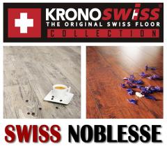 серия Swiss NOBLESSE